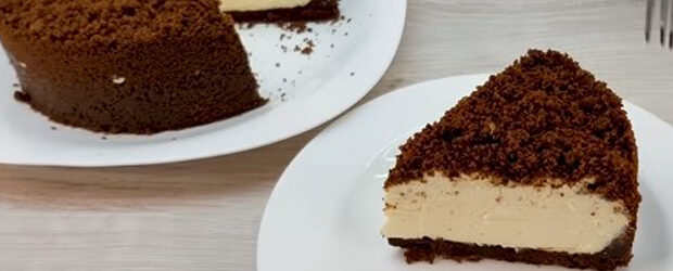 Chocolate cake with sour cream by Leckere Minute